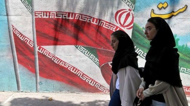 Iran Mural 06272019 1