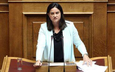 Ministrja1
