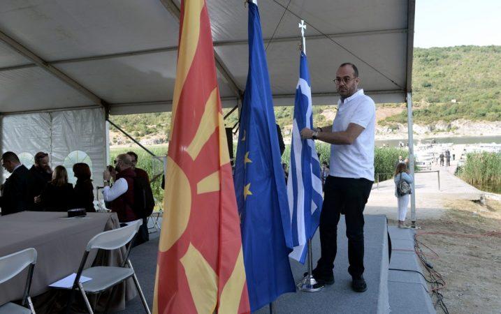 Greece Macedonia Politics Diplomacy