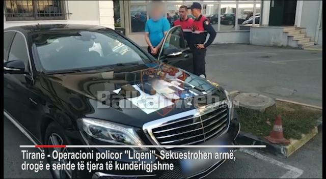 Operacioni I Policise