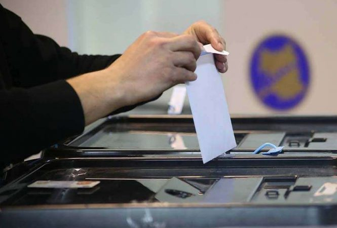 Vota Kosova