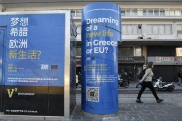 Greqi Viza 630x420
