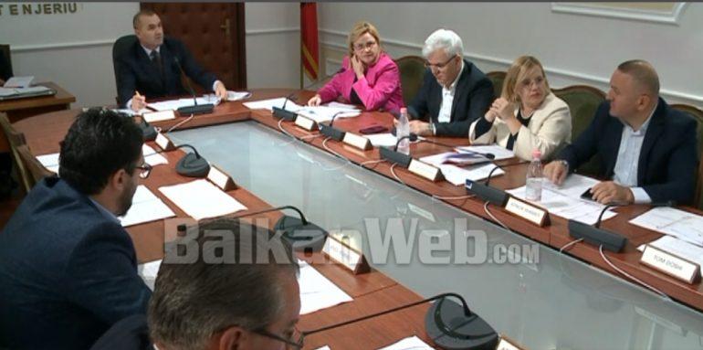Komisioni I Ligjeve