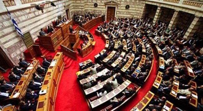 Parlamenti Grek 696x382